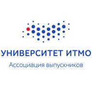 ITMO Alumni Association